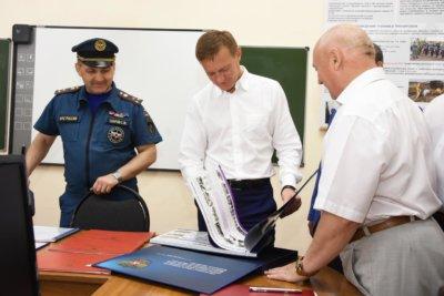 УМЦ ГО ЧС Курской области