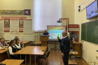 Открытый урок с учениками Лицея-интерната №1 в преддверии 87-й годовщины со дня образования системы гражданской обороны России
