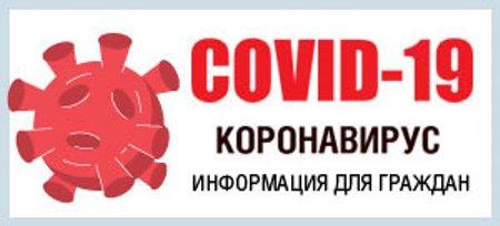 300x136_covid19